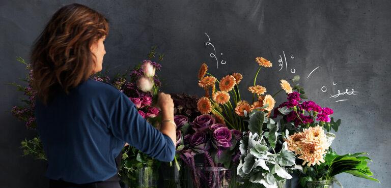 Massor av blommor i alla färger och former